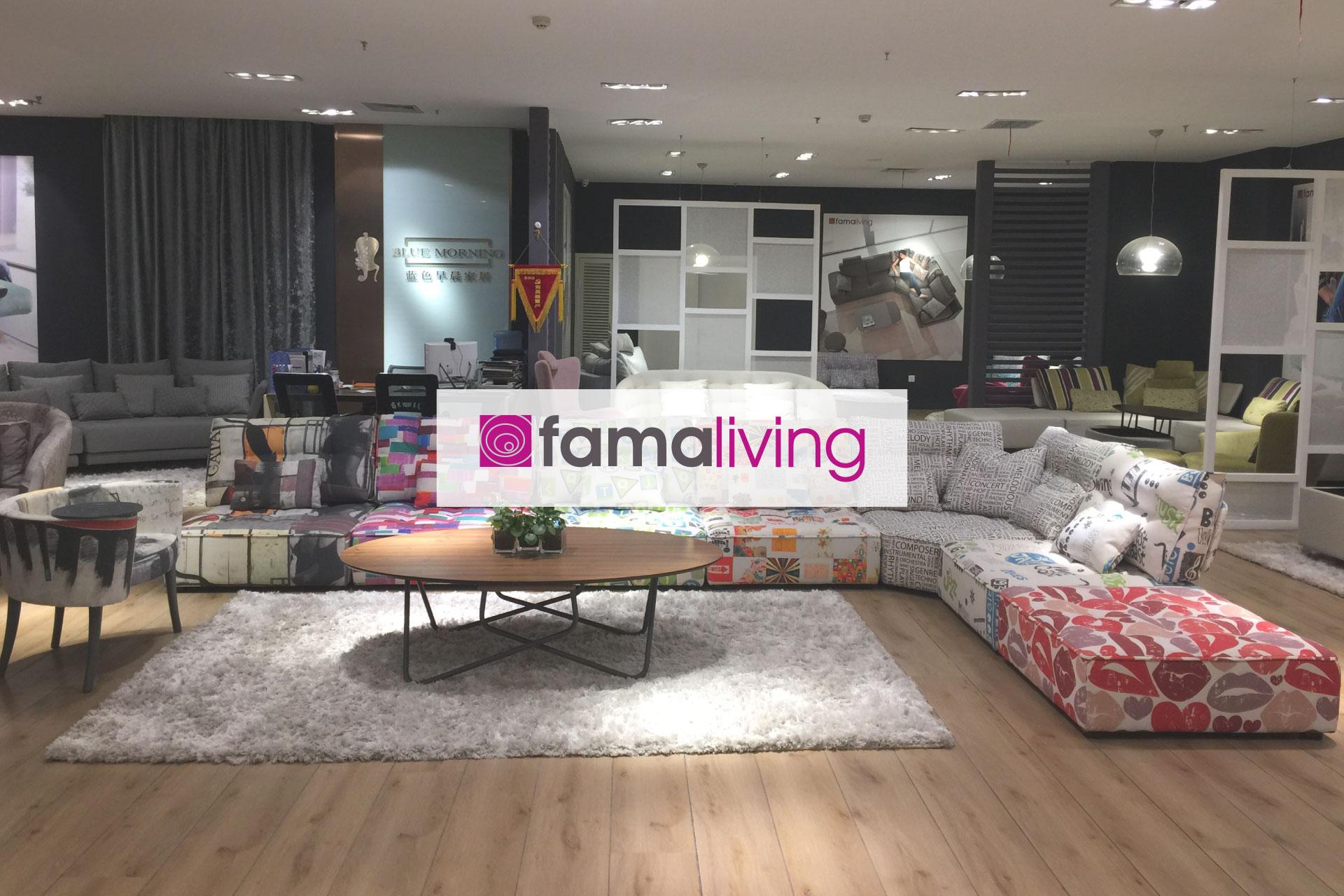 Famaliving Hohhot - Tienda de sofás