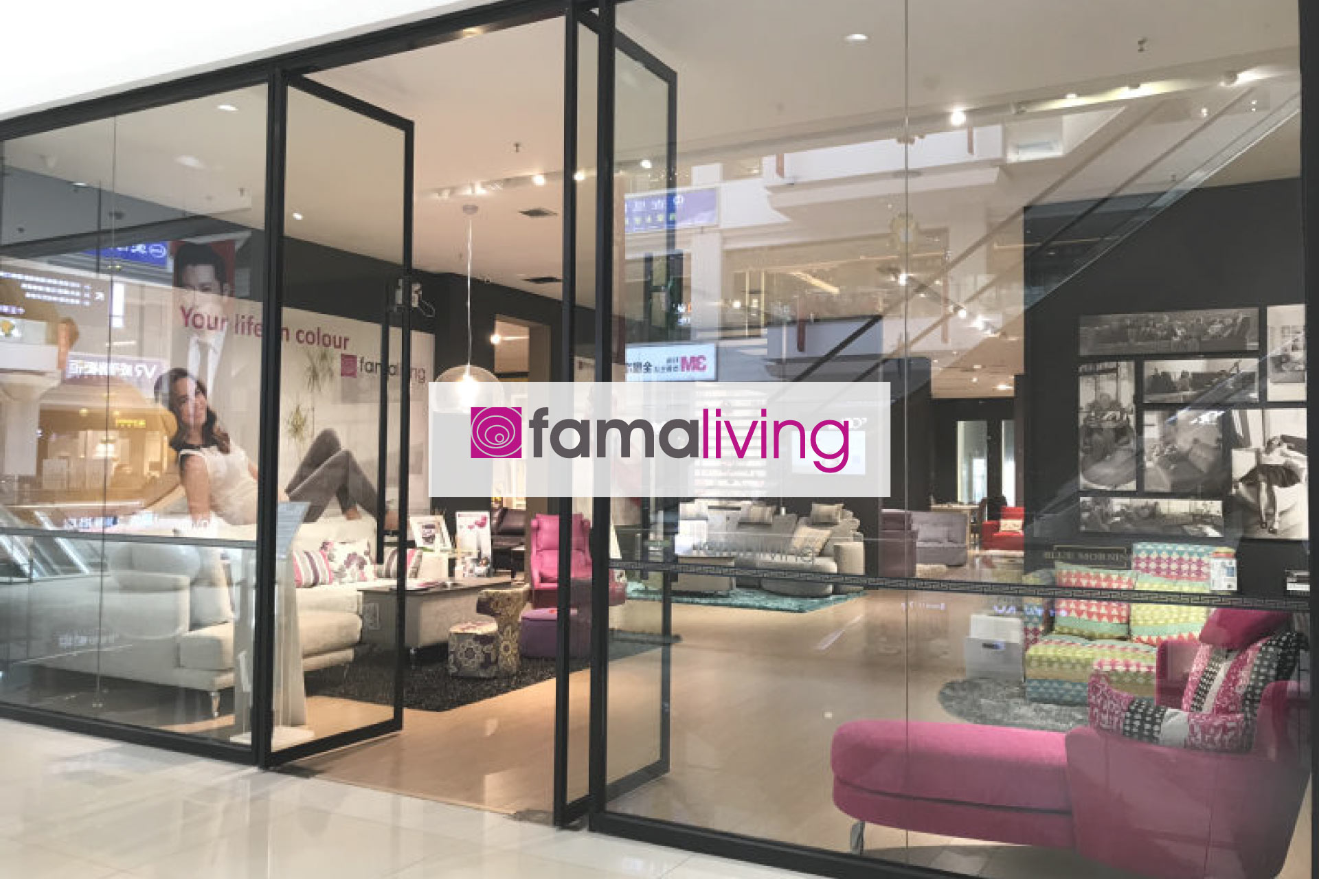 Famaliving Tianjing Hexi - Sofas Store
