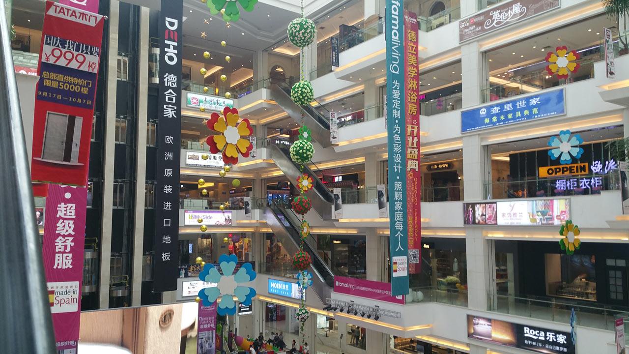 Imágenes tienda Famaliving Tianjin Hexi