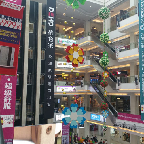 About Famaliving Tianjin Hexi